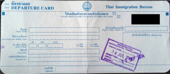 One of the photocopies you'll need is your departure card which you should have been given upon arriving in Thailand. This also has the same stamp of the date you arrived and the date you need to leave by.